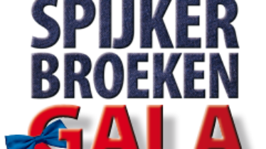 Spijkerbroekengala-logo